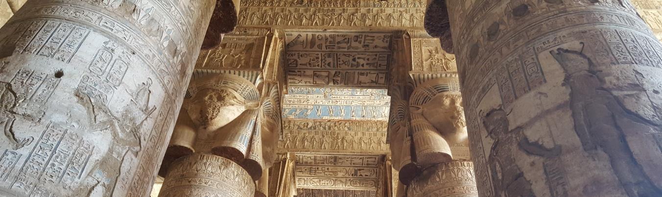 Säulen von Dendera